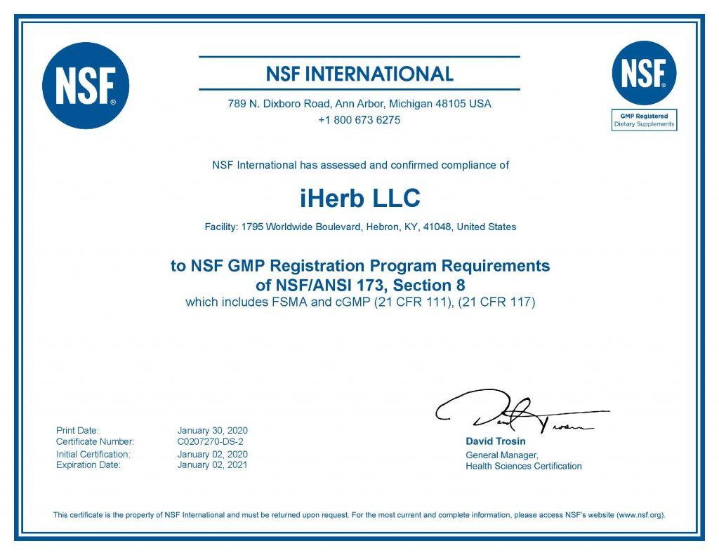 nsf gmp registration 2020 hebron dc
